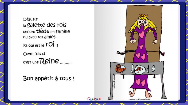 Recette, La Galette des Rois,  20 minutes au four