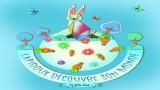Spectacle de marionnettes à Toulouse, Vacances de Pâques