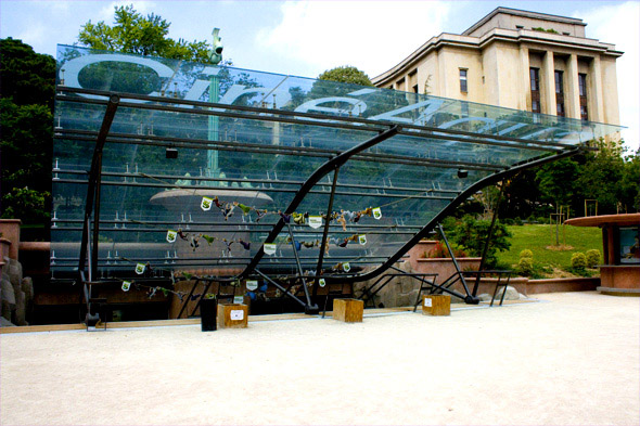 jardins du trocad ro aquarium paris trocadero parc loisirs