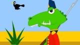Chanson les crocodiles sur les bords du Nil