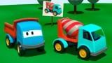 dessin anime francais pour les petits - Leo le camion curieux