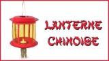 DIY Faire une lanterne chinoise avec des assiettes en carton